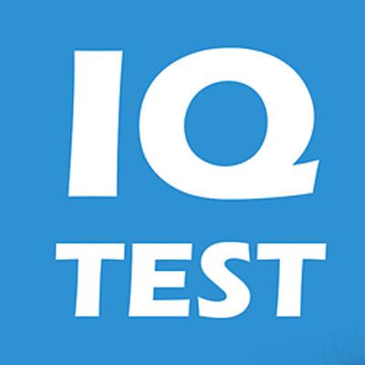 国际标准智商测试,你正常么?