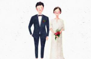 找一个合得来的人结婚,免受不必要的伤害