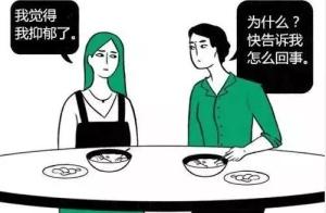 图解:身边有抑郁倾向的人,你该怎么做?
