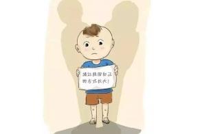中国孩子为何总是爱抱怨父母小程序
