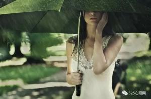 阴雨天如何调整自我情绪?