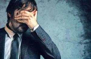"""你焦虑的根本原因,是急于过""""标配""""的人生"""